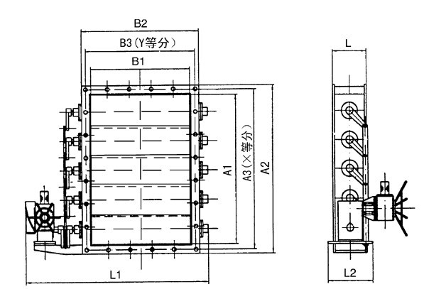 973 Contactus Co Ltd Energy 163 Com Mail: Louver Valve TESB-0.5C Shutter Manual Airflow Control